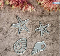Раковины морские звезды металла Плашки трафарет записках карточки альбома украшение бумага крафт
