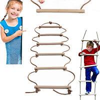 200 х 40см шесть палочек деревянная лестница веревка держит 150kg игрушки качели для детей качели на открытом воздухе в помещении