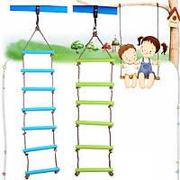 Нагрузка 120кг на открытом воздухе в помещении пластиковые лестницы веревки детские площадки игры для детей восхождение колебание веревки