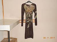Платье Etincelle по фигуре