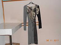 Маленькое платье  Etincelle с рисунком