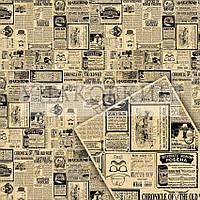 Бумага упаковочная (70х100) 1 лист Крафт