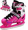 Ролики-Коньки детские раздвижные Scale Sports RS - USA трансформер полиуретановые колеса/лезвие (2T3027-RS), фото 2