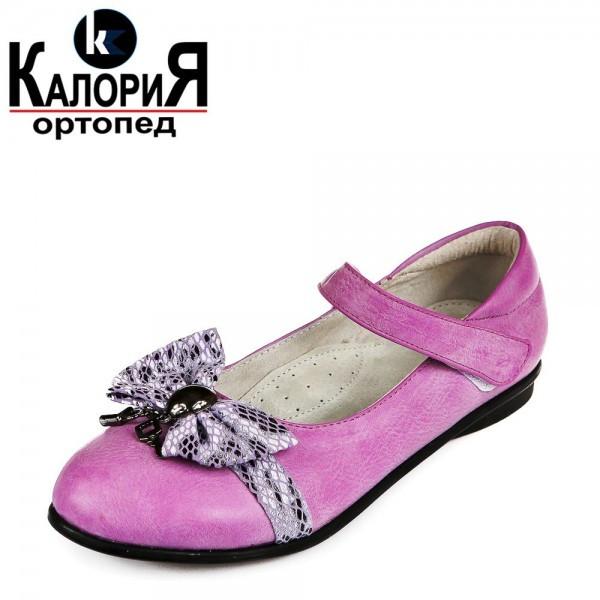 Туфли XD01-26Z (32-37) - Calorie-shop в Одессе 328d5d062ea24
