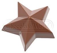 """Форма для шоколада """"Звезда"""" 27х13,5х2,4 см., 15 шт. Chocolate World"""