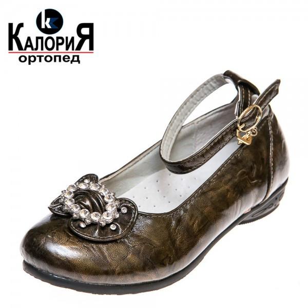 Туфли S-33 хаки - Calorie-shop в Одессе 1a6a602969007