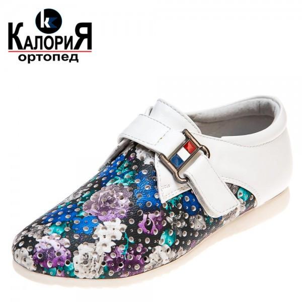 Туфли B2547-L8812 (27-32) - Calorie-shop в Одессе 499a437e1e821
