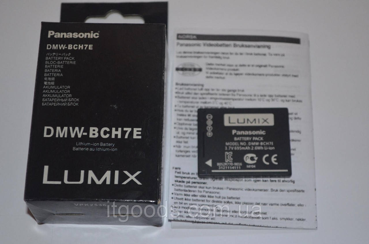 Аккумулятор Panasonic DMW-BCH7E для Lumix DMC-FP1 | DMC-FP2 | DMC-FP3