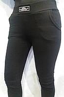 Тёплые брюки fasnion