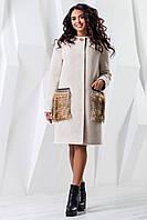 Пальто зимнее с меховыми карманами 44-56рр  беж