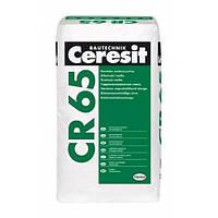 CERESIT. Гідроізоляційна суміш еластична (2к) СR 66 (22,5 кг)