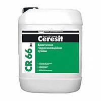 CERESIT. CR 66/5 Еластич.гідроізол.суміш(1й комп)