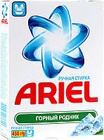 Порошок для прання ручний Ariel 450 г