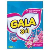 Порошок для прання автомат Гала 400 г