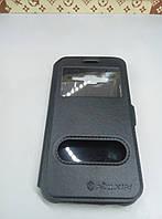Чехол книжка на Samsung Galaxy J5 SM-J500H