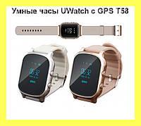 Умные часы UWatch с GPS T58
