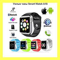 Умные часы Smart Watch A1S, фото 1