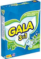 Порошок для прання Гала автомат 400г
