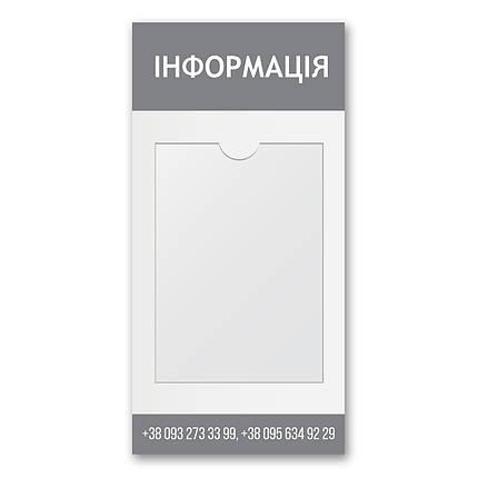 Уголок покупателя 1 карман, фото 2