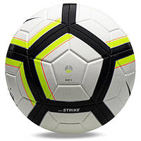 Мяч Nike Strike Team