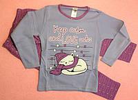 Пижама детская интерлок 7-9 лет