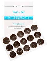 Rose de Mer Peeling Solution, набор 15 шт - Роз де Мер Мыльный пилинг, 450гр