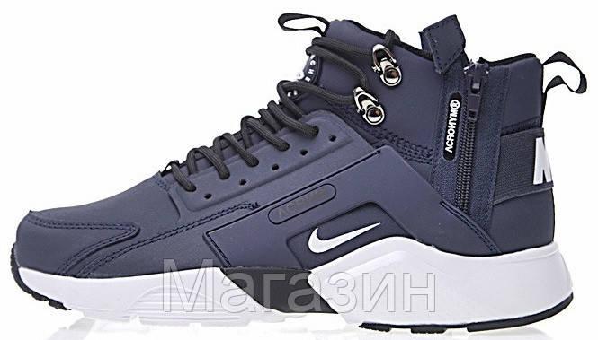 Мужские зимние кроссовки Nike Huarache Acronym высокие Найк Аир Хуарачи Акроним синие