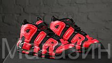 Мужские кроссовки Nike Air More Uptempo Infrared Найк Антемпо красные с черным, фото 2