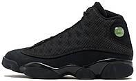 Баскетбольные кроссовки Air Jordan 13 Retro Black Найк Аир Джордан 13 черные