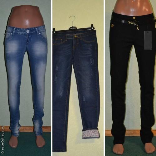 Жіночі джинси та брюки