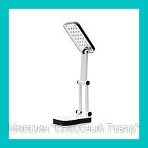 Лампа настольная светодиодная фонарик YT-666