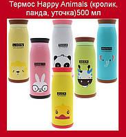 Термос Happy Animals (кролик, панда, уточка)500 мл!Опт