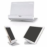 Универсальный портативный рабочий стол металлический держатель подставки для iPhone ПК таблетки Samsung Xiaomi 7