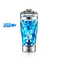 Digoo Д.Г.-vx1s USB аккумуляторная портативный Вортекс автоматический электрический смесь бутылка чашки белка шейкер