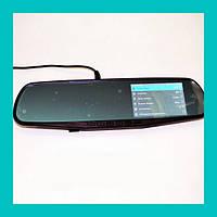 Зеркало видеорегистратор c одной камерой DVR 138W 3,8` Gold!Акция
