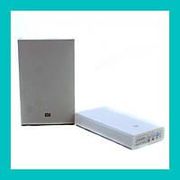 Портативное зарядное устройство Павербанк Powerbank M6 20000!Опт