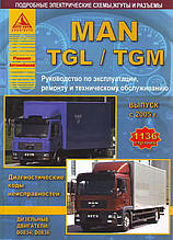 MAN TGL / TGM Модели с 2005 года Руководство по эксплуатации, техническому обслуживанию и ремонту