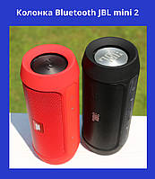 JBL Charge mini 2  -  мобильная Блютуз Колонка Bluetooth