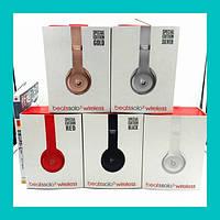 Беспроводные накладные Bluetooth наушники Monster Beats 8 Solo 3 (7 цветов)!Опт