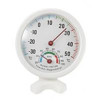 -35-55 ° C мини крытый аналоговый измеритель температуры влажности термометр гигрометр