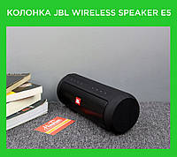 Колонка JBL Wireless Speaker E5