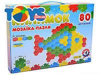 Мозаика-пазл «Коврик», 2933