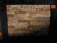Натуральный камень Болгарский сланец - соломка Цвет сакуры