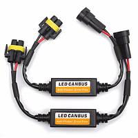 LED Фара ошибка CANbus бесплатно анти фликер резистор подавитель декодер H11 2pcs