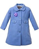 Детское пальто Мэри Голубой Размер 86 - 92 см