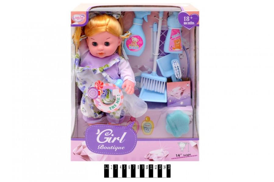 Кукла пупс с аксессуарами 171406, музыкальная