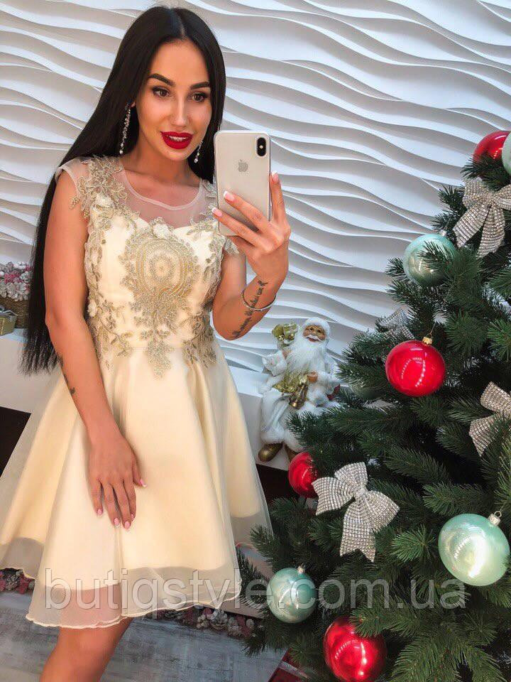 Красивое вечернее бежевое платье органза с вышивкой