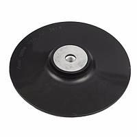 7-дюймовый угловой шлифовальной подложки площадкой для смолы волокна диска для 5/8 дюйма -11 стопорной гайкой