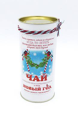 Чай «Новогодний»