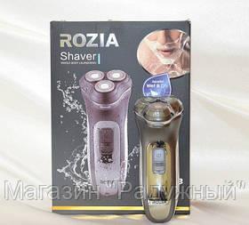 Электробритва Rozia HT-902